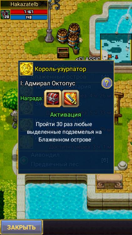 Screenshot_20190419-090345.png