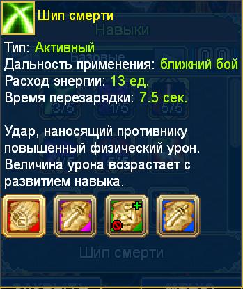 шип.PNG