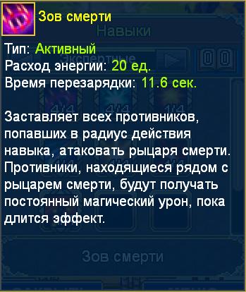 зов.PNG