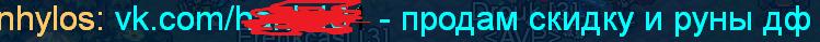 вк.PNG