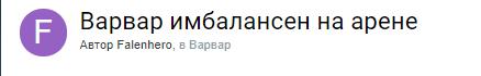 Записатиы.PNG