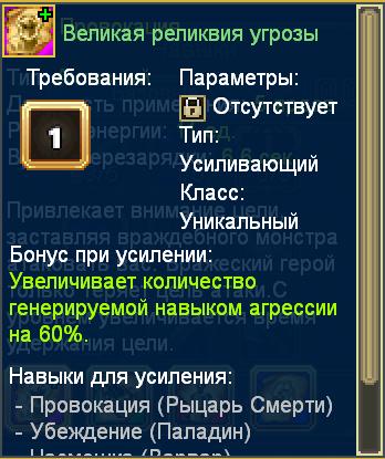 пров.PNG