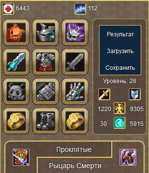 2р осн.PNG