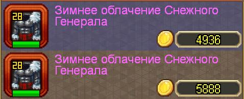 ээ.PNG