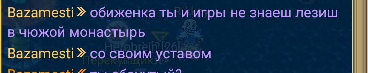 IMG_20190528_131524_363.JPG