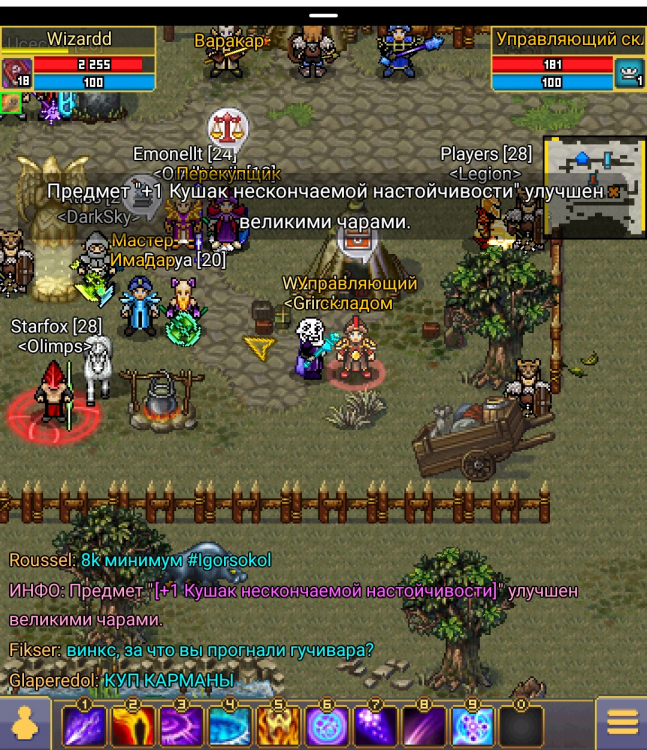 Screenshot_2019-05-03-21-11-29-243_com.aigrind.warspear.png