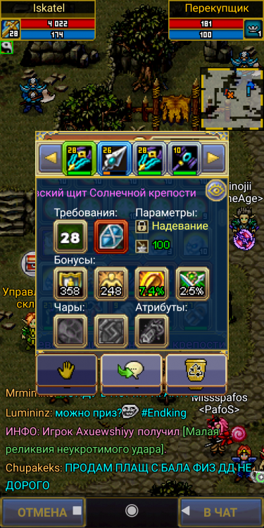 Screenshot_2019-05-27-16-34-41-481_com.aigrind.warspear.png