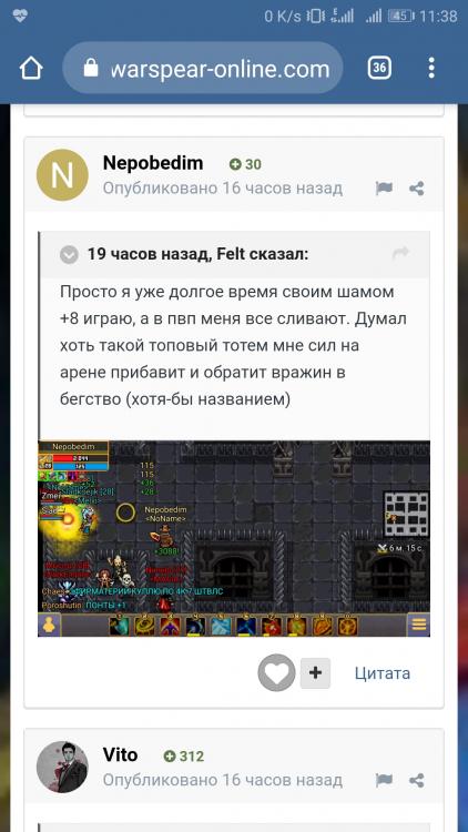 Screenshot_20190502-113844.jpg