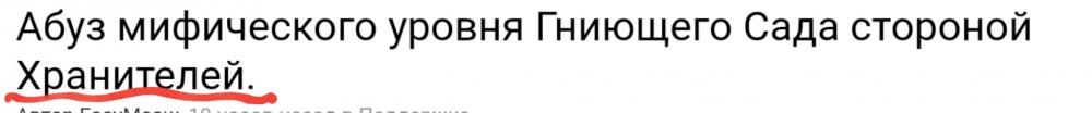 Screenshot_20190513-073544_Chrome.jpg
