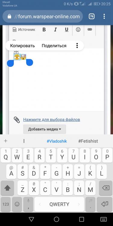 Screenshot_20190525-202511.jpg