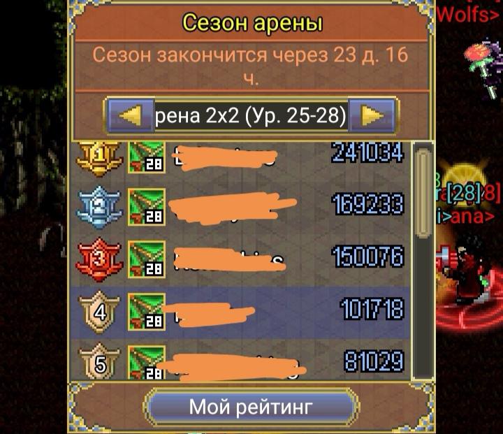 Screenshot_20190528_213448.jpg