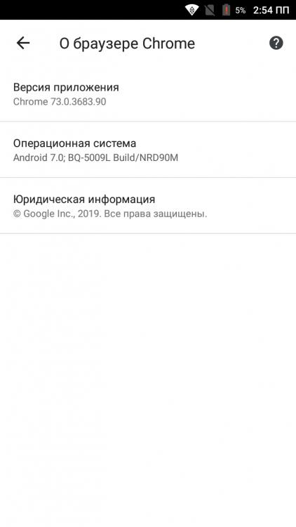 Screenshot_20190531-145402.png