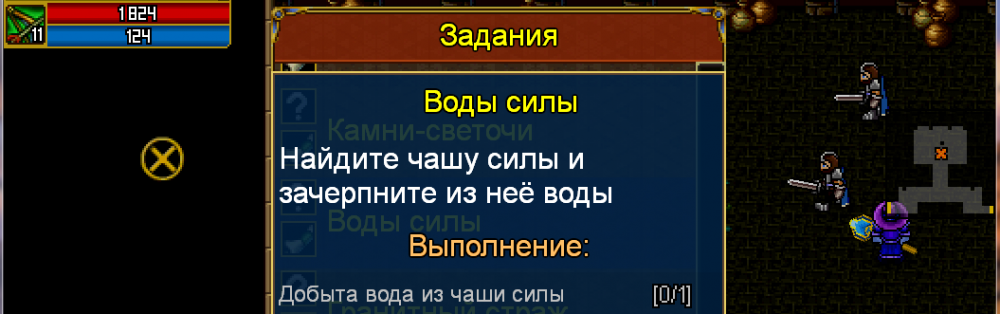 ттт.PNG