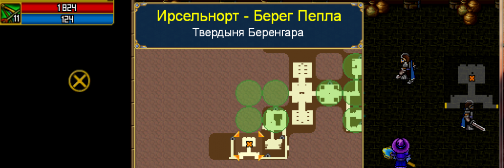 тт.PNG