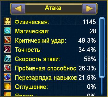 5к.PNG