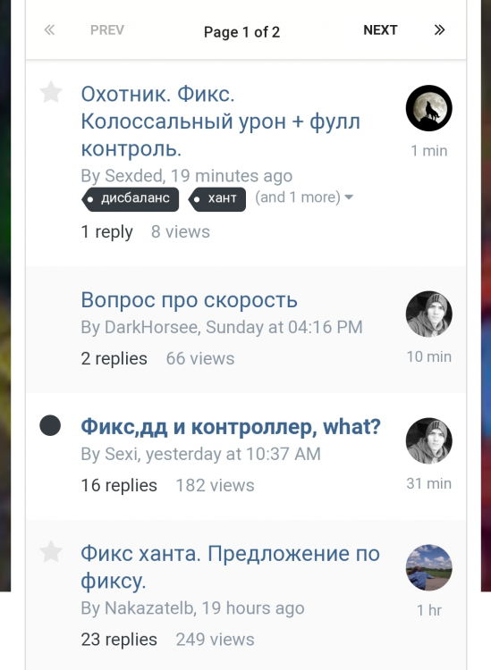 Screenshot_20190604-163902_Samsung Internet.jpg