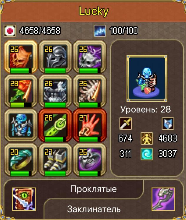 951AE4F0-DEE0-4A3A-BFC4-C402971513F2.jpeg