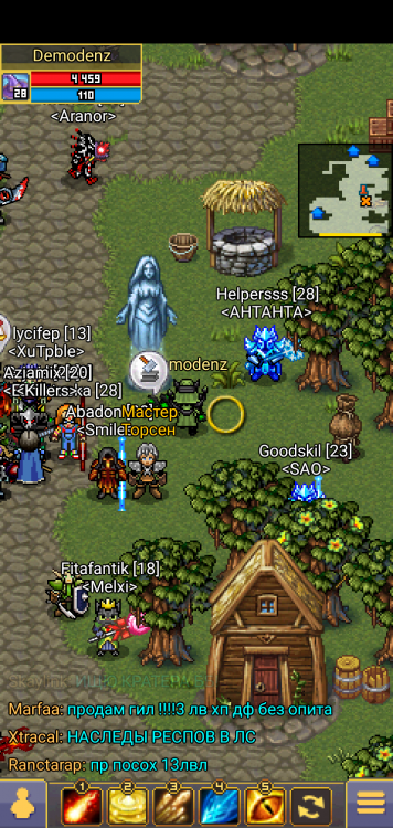 Screenshot_2019-06-06-00-03-38-487_com.aigrind.warspear.png