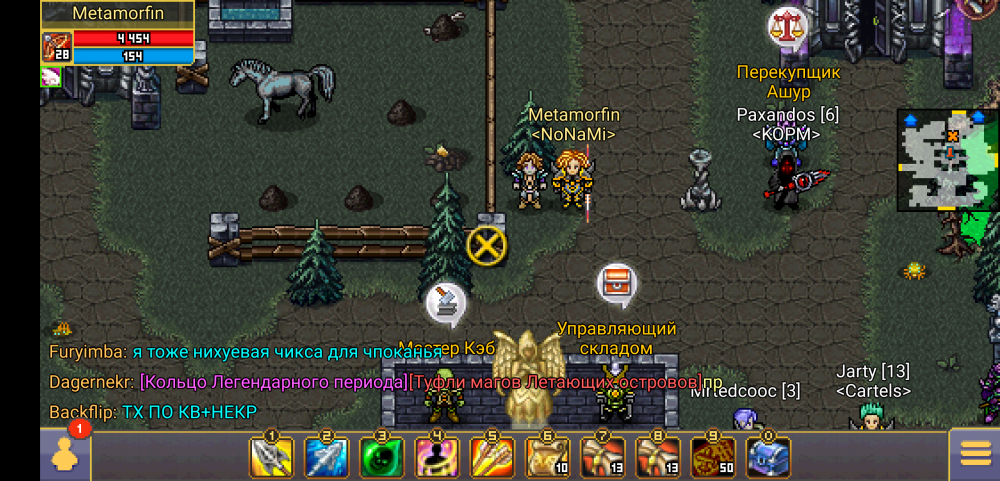 Screenshot_2019-06-09-22-30-56-745_com.aigrind.warspear.png