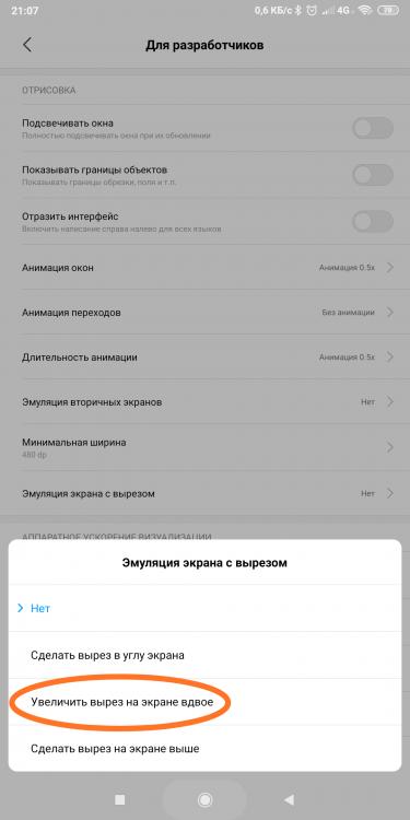Screenshot_2019-06-26-21-07-15-735_com.android.settings.png