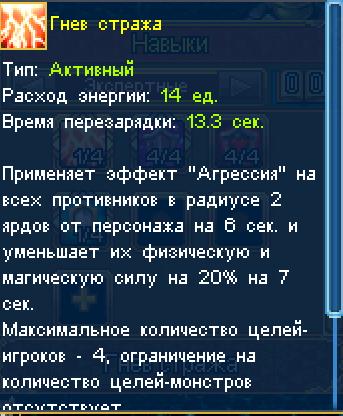 агр 2.png