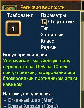 р2Безымянный.jpg