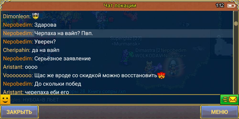 Скриншот_20190710-011211.png