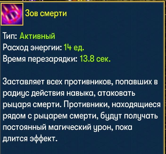 SmartSelect_20190717-183441_Warspear Online.jpg