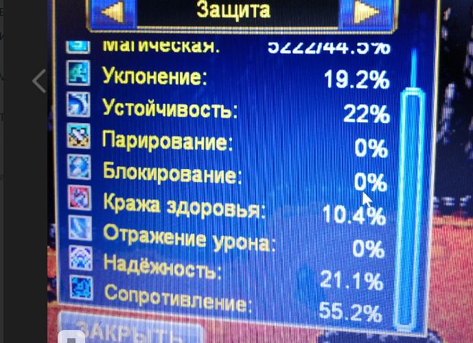 рей 2.png
