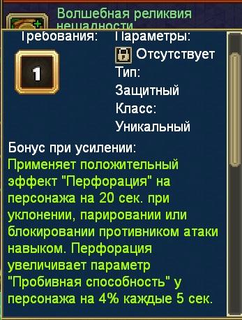 реБезымянный.jpg