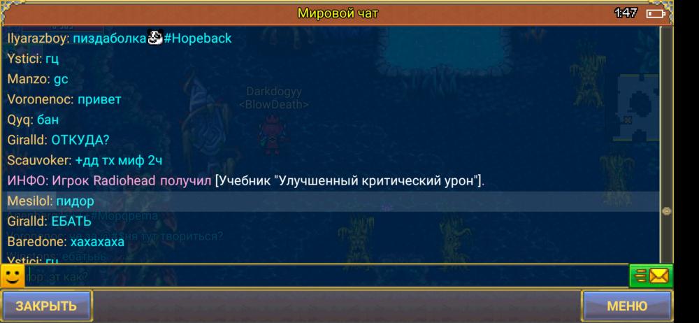 Screenshot_20190720-014748_Warspear Online.jpg