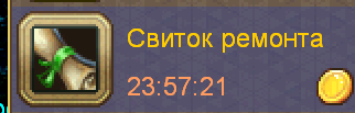рем.PNG