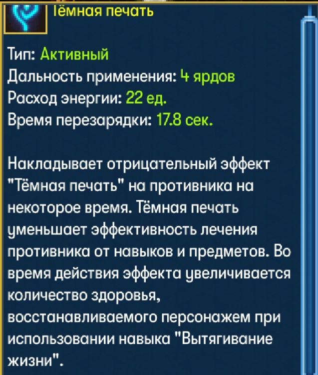 SmartSelect_20190726-181442_Warspear Online.jpg