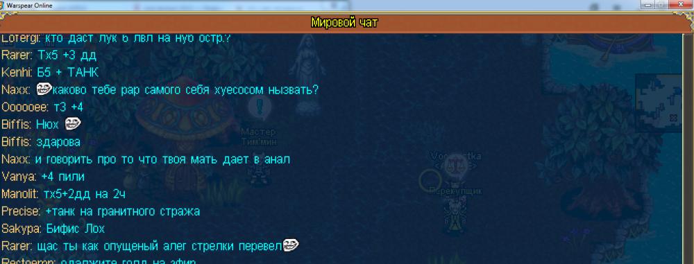 танк 2.png
