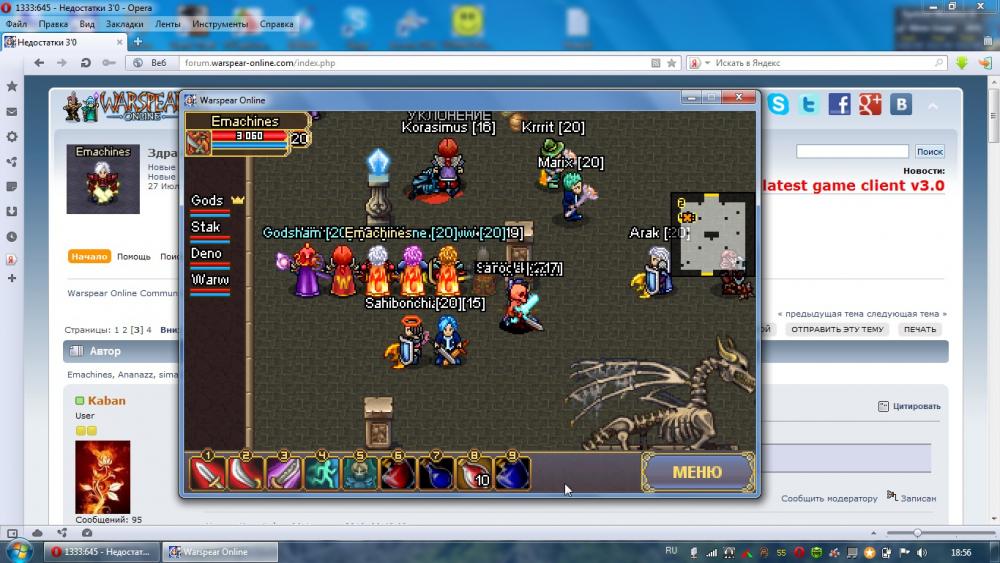 ScreenShot00143.jpg
