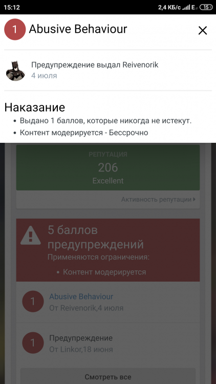 Screenshot_2019-07-26-15-12-27-388_com.android.chrome.png