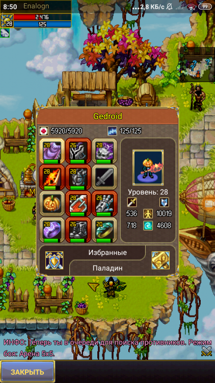 Screenshot_2019-07-27-08-50-37-803_com.aigrind.warspear.png