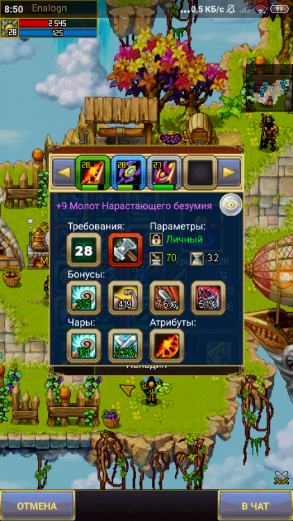 Screenshot_2019-07-27-08-50-49-827_com.aigrind.warspear.png