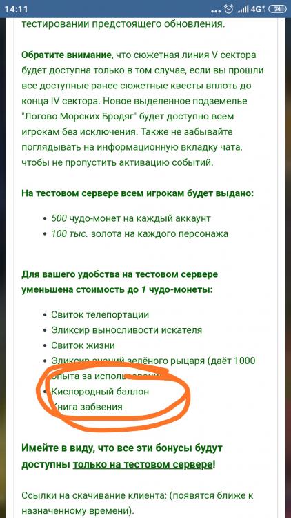 Screenshot_2019-07-30-14-11-10-811_com.android.chrome.png