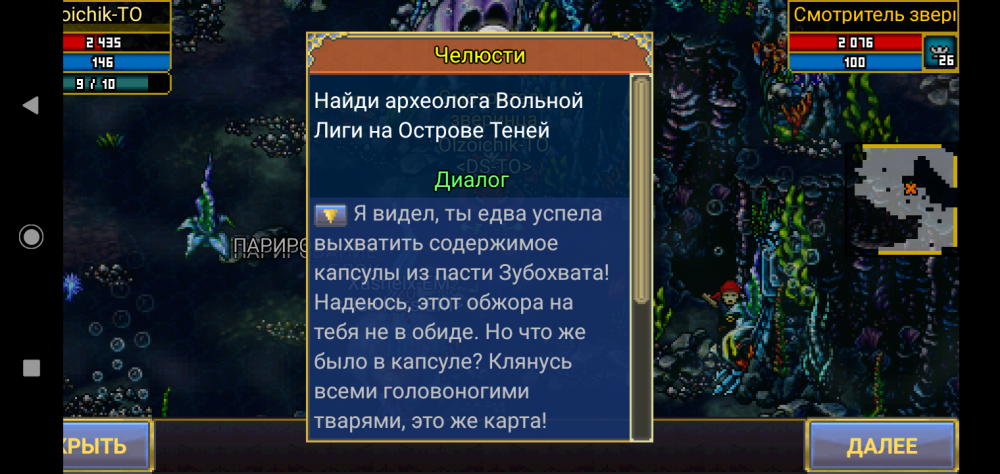 Screenshot_20190731-202553.png