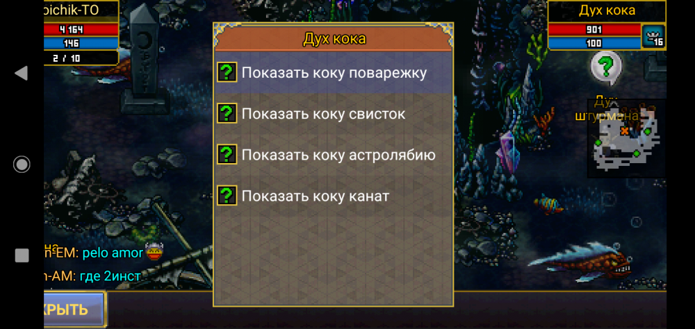 Screenshot_20190731-225306.png