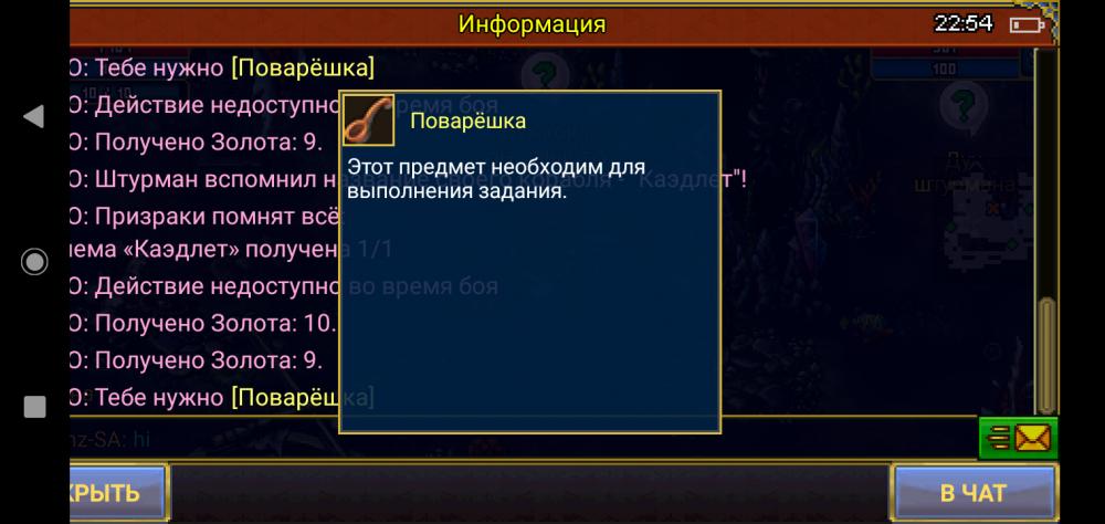 Screenshot_20190731-225434.png