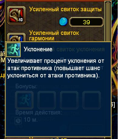 Безымянный1212.png