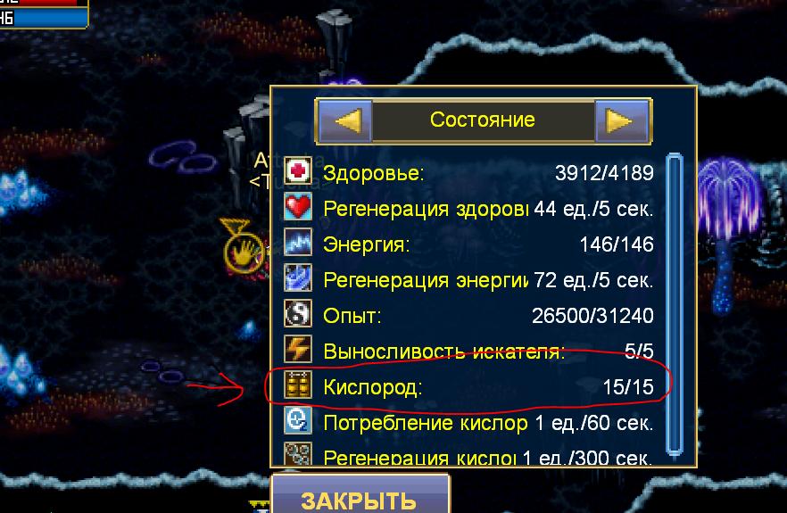 Снимоккк2.PNG