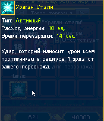 дк.png