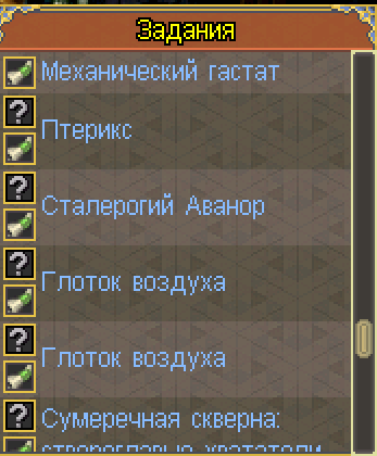 ГЛОТОК.png