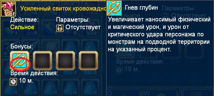 Безымян1ный.png