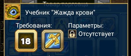IMG_20190811_154740.jpg
