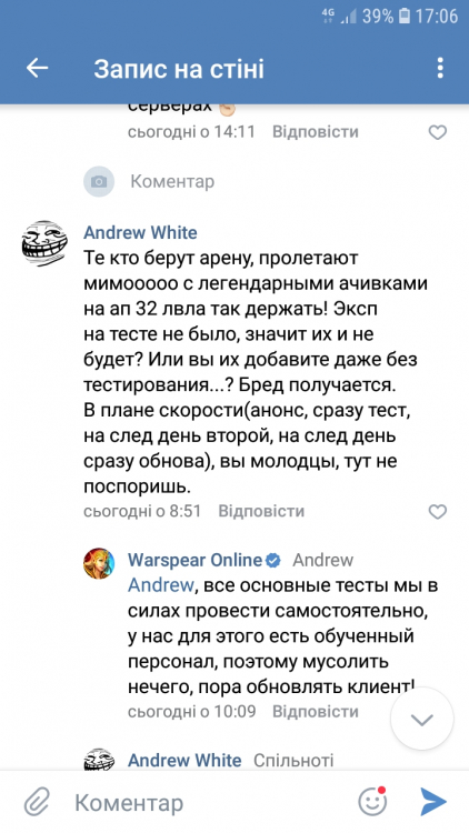 Screenshot_20190801-170638_VK.jpg