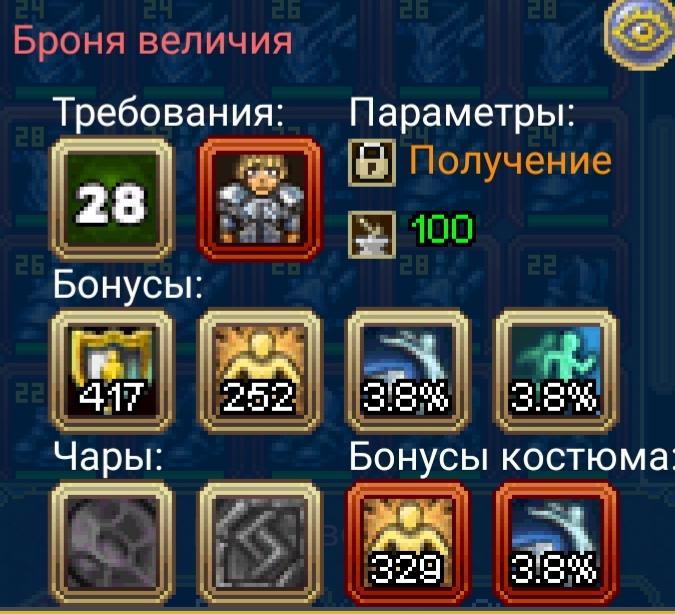 Screenshot_20190819_033349.jpg